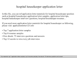 hospital housekeeping job resume samples inspiring hospital room