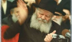 the rebbe book new book reveals hundreds of documents about rebbe s early