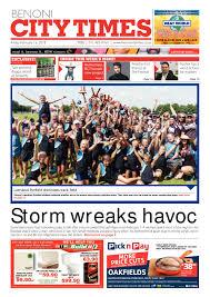 amazon com liquid image impact local breaking news today benoni city times