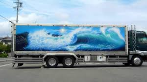awesome japanese truck art youtube