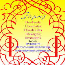Diwali Invitation Cards Wedding Cards And Invitation Designs For Marriages 2012 2013