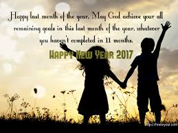 new year wishes 2017 new year wishes 2017
