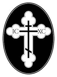 russian orthodox crosses clip icons inline images