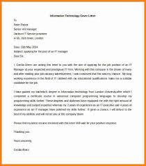 cover letter dear recipient