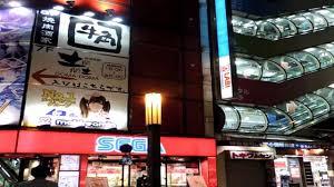 reportage cuisine japonaise ichiban saison 1 épisode 2 la cuisine japonaise