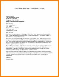 Entry Level Human Resources Cover Letter Entry Level Resume Cover Letter Examples Gallery Cover Letter Ideas