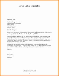 ideas collection sample cover letters for management trainee