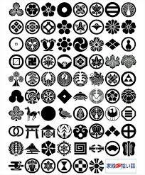 japanese kamon family clan symbol designs and motifs