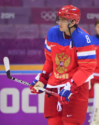 Custom Stick Flags Alex Ovechkin U0027s Olympic Sticks Have Some Extra Russian Flavor Too