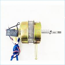 ac fan motor gets electric fan motors ac 220v 60w fan motors copper wire desktop fan