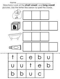 46 best lgarts silent e images on pinterest long vowels