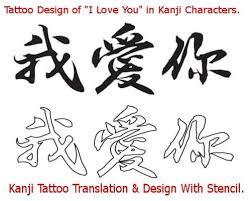 meaning kanji awesome design tattooshunter com