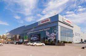 toyota dealer japan samara russia april 19 2014 building of official dealer stock