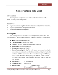 business trip report template pdf visit to a construction site
