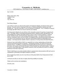 retail cover letter sample retail cover letter examples retail