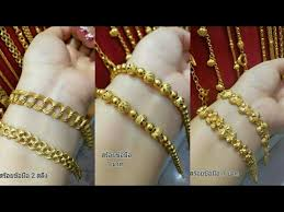 gold bracelet chain designs images Gold bracelet designs images 2017 jpg