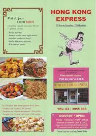 cuisine de cing hong kong express ร ปภาพ 10 ภาพ ร ว ว 9 รายการ ผ จ ดอาหาร