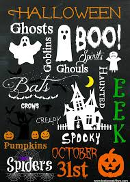 halloween images free scary and cute free halloween printables toot sweet 4 two