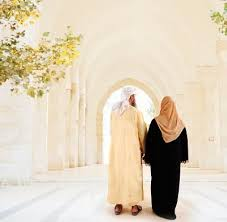 mariage en islam le mariage et le en islam islam hadith sunna