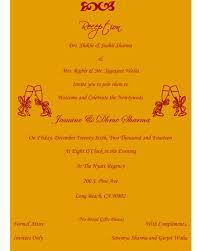Wedding Reception Card Wording Reception Invitation Wording Wedding Card Wordings
