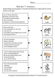 who am i brain teaser worksheets 3