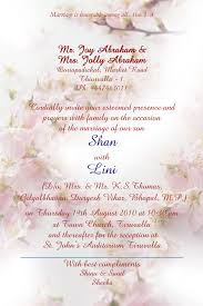 Free Email Wedding Invitation Cards Wedding Invitation Wording Handmade Wedding Invitation Templates