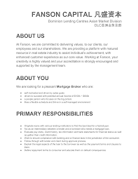 Mortgage Broker Resume Career In Mortgage Industry Quick Pass Master