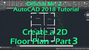 100 floor plan software mac 100 mac floor plan software