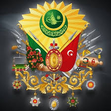 Ottoman Emblem Ottoman Empire Coat Of Arms Catholic