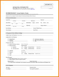 12 biodata format for students job apply letter