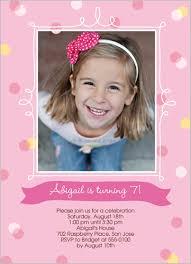confetti splash frame birthday invitation baileys 1st birthday