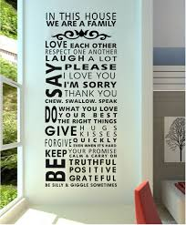 pattern fashion quotes family house rules quotes saying we are a family decorative