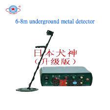 5 Meters To Feet Metal Detector 5m Depth Metal Detector 5m Depth Suppliers And