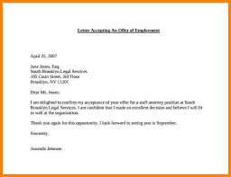 9 thank you letter after acceptance foot volley mania