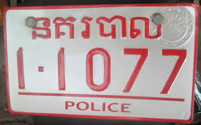 Il Vanity Plates Vehicle Registration Plates Of Cambodia Wikiwand