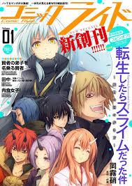 Read Light Novels Online Read Tensei Shitara Slime Datta Ken Light Novel Online Novelv