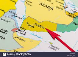 Map Of Yemen Culture Of Yemen Stock Photos U0026 Culture Of Yemen Stock Images Alamy