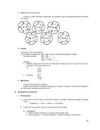 personal banker resume objective lesson guide gr 3 chapter i subtraction v1 0