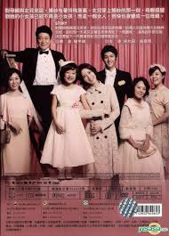 wedding dress drama korea yesasia wedding dress dvd taiwan version dvd song yoon ah