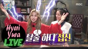hyeri x yura live they u0027re talking about variety of escape room