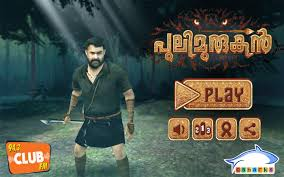 home design 3d gold android download pulimurugan 3d game android apps on google play