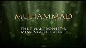 best biography prophet muhammad english prophet muhammad between reverence and sarcasm part 1