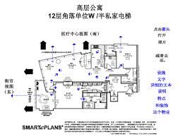 Luxury Mansion Plans Chinese Language Floor Plans Sell Houston Luxury Properties Har Com