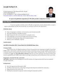 Recruiter Sample Resume by Sample Resume For Hr Fresher Click Here To Download This Human