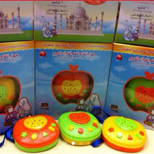 apple quran apple learning quran babies kids toys on carousell