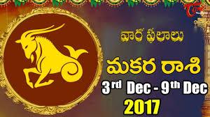 2017 horoscope predictions rasi phalalu makara rasi dec 03rd to dec 09th 2017 weekly