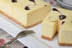 cuisine 馥s 60 馥貴春重乳酪蛋糕台南市永康區永大五路151號06 2332486 0980 403233