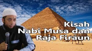 film nabi musa dan raja firaun kisah nabi musa dan raja firaun ustadz khalid basalamah youtube