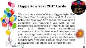 new years card greetings happy new year 2018 card greeting card e cards to with your f