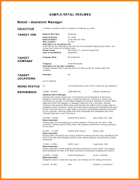 resume sephora resume regularguyrant best resume site for free